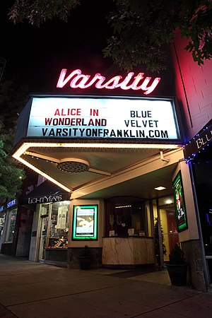 Franklin Street (Chapel Hill) - The Varsity Theatre is a prominent landmark on Franklin Street.
