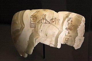 Vase fragment-MAHG A 2006-0024