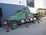 Vehículo blindado Minerva.jpg