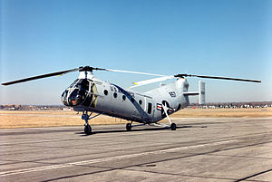 345th Airlift Squadron - Piasecki H-21 Workhorse