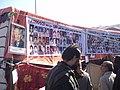 Victims of Abu Sleem massacre.JPG