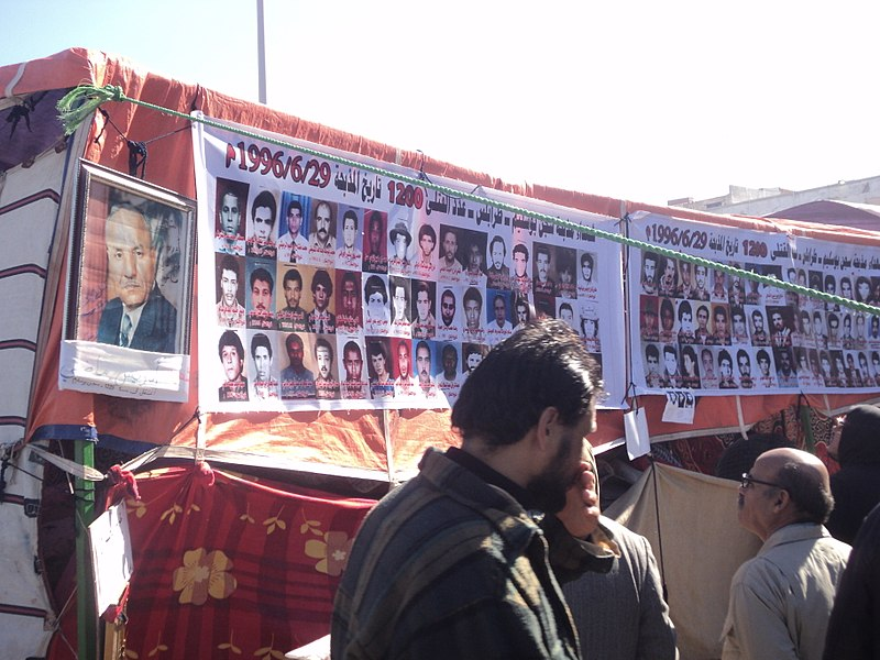 File:Victims of Abu Sleem massacre.JPG