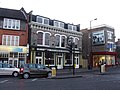Victoria Stakes, Crouch End - geograph.org.uk - 1097875.jpg
