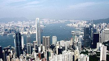 香港の歴史 - Wikipedia