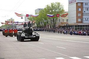 Public holidays in Transnistria - Victory Day celebrations in Tiraspol, 2017.