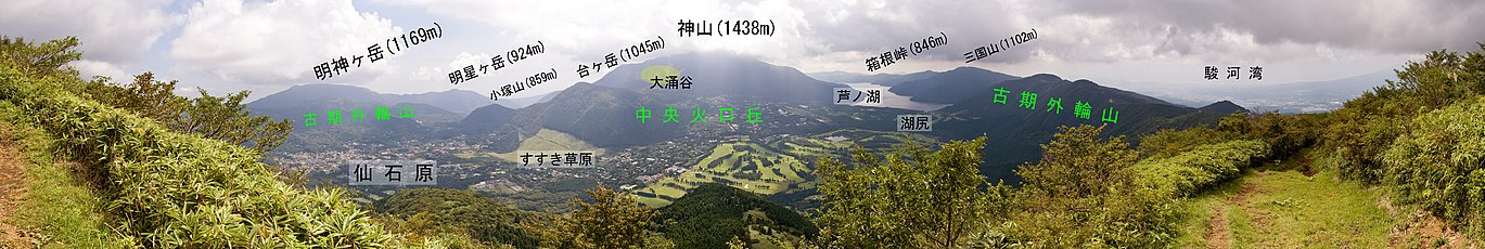 View from Mt.Marudake 01-2.jpg