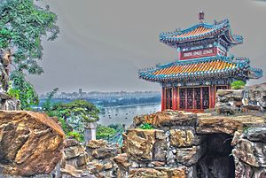 View from the Summer Palace (10294749064).jpg