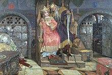 Читать книгу кто иллюстрировал марья моревна
