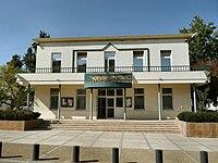 Villeneuve-de-Marsan - Mairie.jpg