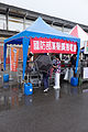 Visitors at Voice of Han Booth in 2015 Chengkungling Open Day 20150606a.jpg