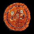 Voile Sainte-Anne Détail de l'Abâ' au nom du calife al Musta'lî.jpg