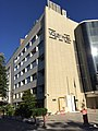 Volley Hotel İzmir.jpg