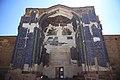 Vstup do Modré mešity - panoramio.jpg