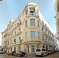 Vue d'angle, immeuble 40, rue Oum Kalthoum, Tunis septembre 2013.jpg