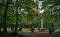 WWI, Military cemetery No. 177 Woźniczna, Woźniczna village, Tarnów county, Lesser Poland Voivodeship, Poland.jpg
