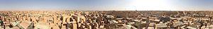 Wadi-us-Salaam - Panorama of Wadi-us-Salaam