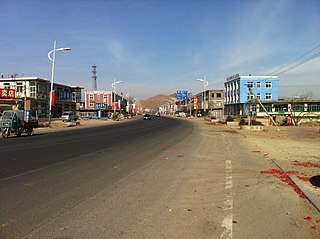 Wafangdian County-level city in Liaoning, Peoples Republic of China