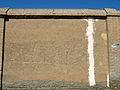 Wall of Garden - Kal e Manuchehri - Nishapur 4.JPG