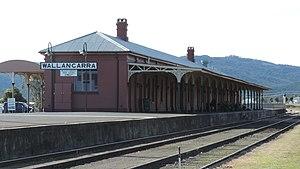 Wallangarra railway station - New South Wales platform (eastern side), 2015