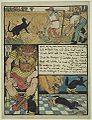 Walter Crane-Cat05.jpg