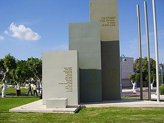Kiryat Malakhi - Veteran's memorial, Kiryat Malakhi