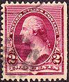 Washington Banknotes3 1890-2c.jpg