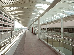 Largo Town Center station - Image: Washington DC metro station largo town center