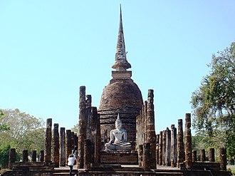 Sukhothai Province - Wat Sa Si