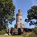 Water Tower in Slottsskogen.jpg