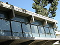 Weizmann Institute of Science45.JPG