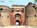 West Gate, 'Bara Darwaza', present main Entrance, with its bastion.jpg