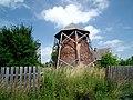 Wiatrak w Myśliborzu - panoramio (1).jpg
