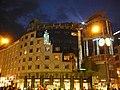 Wien 177 (3187598182).jpg