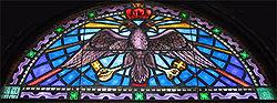 Δικέφαλος αετός σε γυάλινο παράθυρο του Αγίου Νικολάου στο Τάρπον Σπρίνγκς στην Φλόριδα.