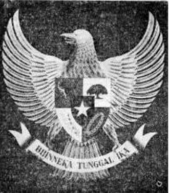 National emblem of Indonesia - The Garuda Pancasila adopted on 11 February 1950, still without crest and with different position of talons.