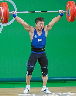 Won Jeong-sik South Korean weightlifter