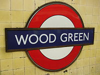 Wood Green stn roundel.JPG