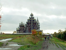 The churches of Kizhi, Russia are among a handful of World Heritage Sites built entirely of wood, without metal joints.