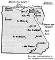 World Factbook (1990) Egypt.jpg