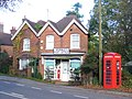 Wormley Post Office - geograph.org.uk - 1571587.jpg