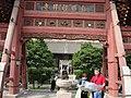Xi'an Great Mosque (9912011075).jpg