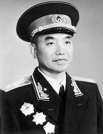 Xiao Ke - Image: Xiaoke 1955