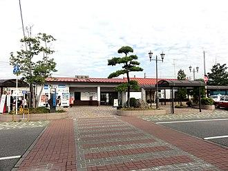 Yamoto Station - Yamoto Station, September 2012