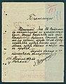 Yane Sandanski Letter 1 August 1912.jpg