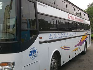 A tour bus in Yangzhou. It is common for the t...