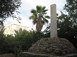 Yarkon crossing memorial in Hill Square, Tel Aviv, Israel - 20100515.jpg