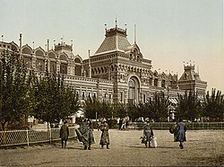This building formerly housed the Great Russian Fair