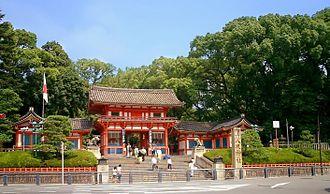 Shijō Street - Yasaka Shrine, eastern end of the street