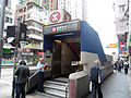 Yau Ma Tei Station 2013 part4.JPG