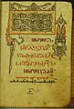 Yerevan manuscript chakatazard1.jpg